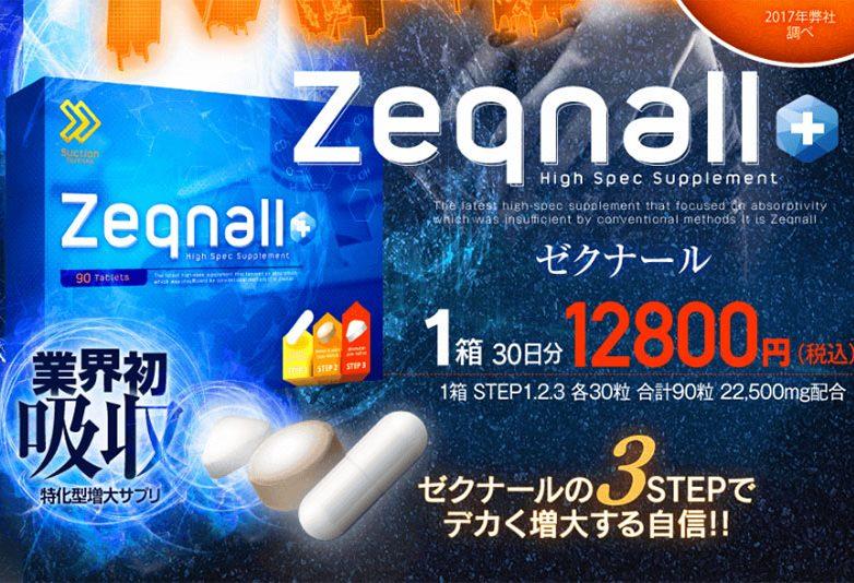 Zeqnall_image