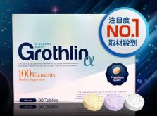 grothlin.img