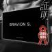 bravion_s_img_0001